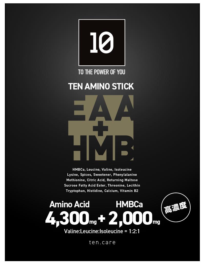 TEN AMINO STICK